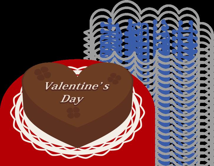 名古屋市オリア施術院お知らせバレンタイン