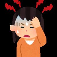 頭痛のイラスト|天白区