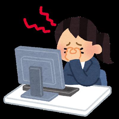 眼精疲労で頭痛を起こしている女性のイラスト|天白区