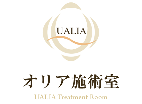 オリア施術院 - Ualia Chiropractic Office