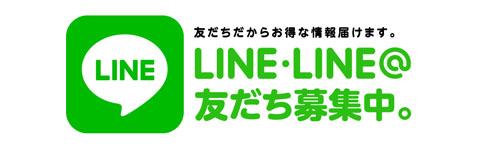 オリア施術院のLINEリンク画像|名古屋