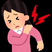 肩が痛いイラスト|天白区