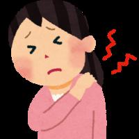 肩こりで辛そうにしている女性のイラスト|名古屋