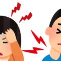 頭頸部に痛みを抱えてる人のイラスト 名古屋