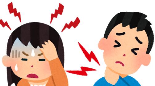 頭頸部に痛みを抱えてる人のイラスト|名古屋