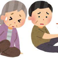 膝と足首に痛みを訴えている人のイラスト|名古屋