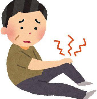 膝を痛めている男性のイラスト|名古屋