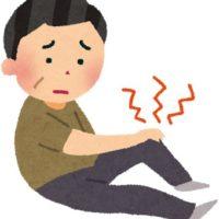 膝を痛めているイラスト|名古屋