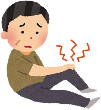 膝を痛めているイラスト 名古屋