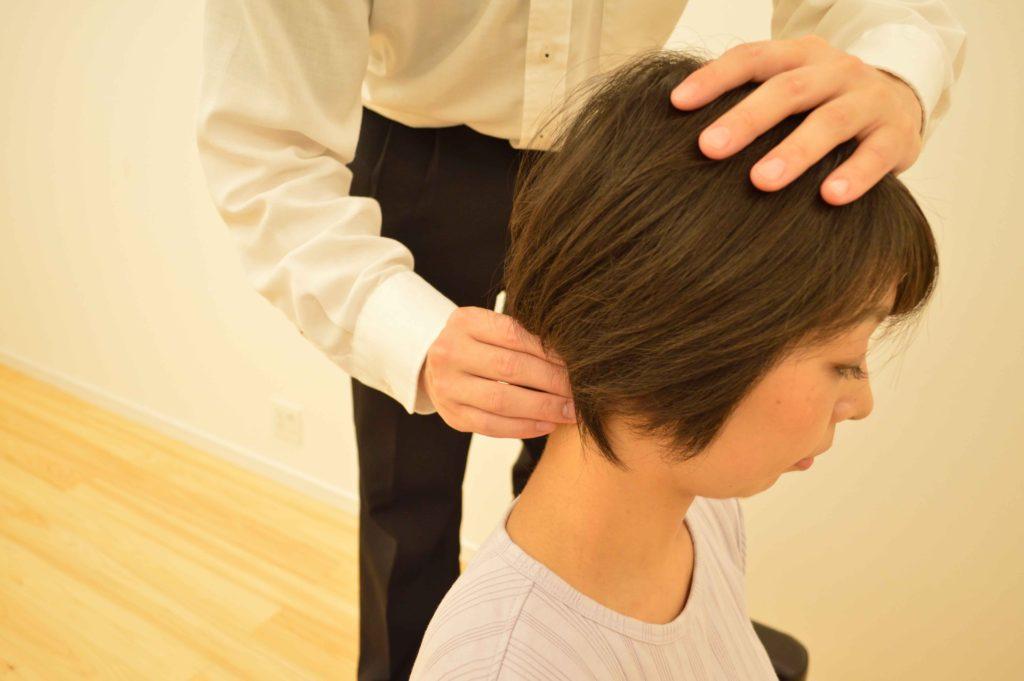 頸椎の検査写真1|緑区